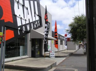 Hall Towbars is located in Adelaide, South Australia. Our Blair Athol location on Main North Road is your one-stop shop for tow bars and tow bar installation.